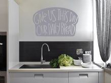 "Kitchen Wall Quote ""Our Daily Bread..."" Vinyl Wall Sticker. Modern Transfer"